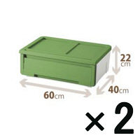 【アウトレット】天馬 カバゾコ60 引出収納 幅60cm グリーン 1箱(2個入) 110008545