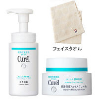 【福袋】【数量限定】Curel(キュレル) フェイスケア福袋 花王
