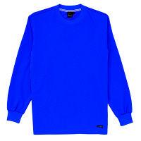【メーカーカタログ】自重堂 長袖Tシャツ ロイヤルブルー 4L 85224 1枚  (取寄品)