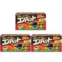【アスクル先行販売】コンバットN 1セット(60個:20個入×3箱) 大日本除虫菊(KINCHOキンチョー)