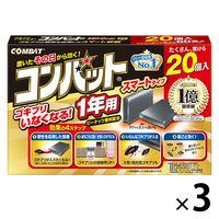 コンバット スマートタイプ 1セット(60個:20個入×3箱) 大日本除虫菊(KINCHOキンチョー)