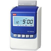 マックス 電波時計タイムレコーダ ER-110SUW ホワイト 1台