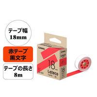 カシオ計算機 ラテコ 赤テープ(黒文字) 18mm 1個(8m巻) XB-18RD