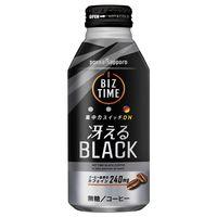 ポッカサッポロ ビズタイム冴えるブラック 400g 1箱(24缶入)