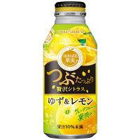 ポッカサッポロ つぶたっぷり贅沢シトラスゆず&レモン 400g 1箱(24缶)