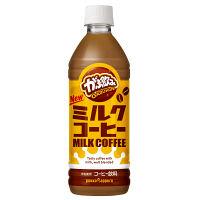 がぶ飲み ミルクコーヒー ペット 500mlx24本