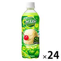 がぶ飲み メロンクリームソーダ ペット 500ml×24