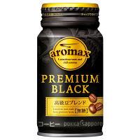 ポッカサッポロ アロマックス プレミアムブラック 170ml 1セット(60缶)