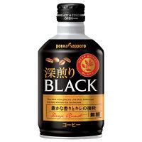 ポッカサッポロ 深煎り BLACK 275ml 1セット(48缶)