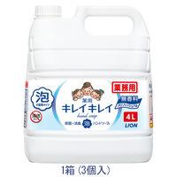 キレイキレイ薬用泡ハンドソープ 無香料  業務用4L 1箱(3個入) ライオン