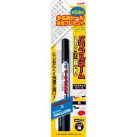 なまえペン パワフルネーム お名前シールプレゼントパック 黒 PNA155T1PVP 三菱鉛筆uni