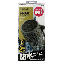Owltech Bluetooth 防水ワイヤレススピーカー グレー 灰 OWL-BTSPWP02-GY