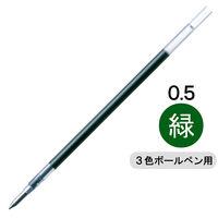 ゼブラ サラサ替芯 多色・多機能ペン用 JK-0.5芯 緑 RJK-G 1箱(10本入)