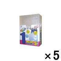 【アウトレット】DVD/CD トールケース 1枚収納 クリア ETC15CL 1セット(25個:5個入×5パック) イーサプライズ