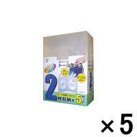 【アウトレット】DVD/CD トールケース 2枚収納 クリア ETC25CL 1セット(25個:5個入×5パック) イーサプライズ