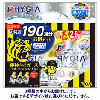 【アウトレット】ライオン トップHYGIA 1900mL  1セット(つめかえ特大2個+阪神ボトル付)