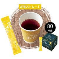 味の素AGF Cafe Cube(カフェキューブ)紅茶ストレート 1箱(80本入)