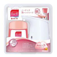 ミューズノータッチ泡ハンドソープ 本体+付替セット グレープフルーツの香り 1セット レキットベンキーザー・ジャパン