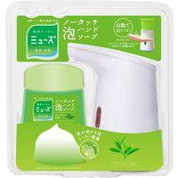 ミューズノータッチ泡ハンドソープ 本体+付替セット グリーンティーの香り 1セット レキットベンキーザー・ジャパン