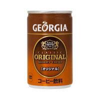 ジョージア オリジナル 缶 160ml×30本 [4797]