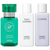 【数量限定】 HABA(ハーバー) ヒーリングスクワラン(美容オイル)30ml クレンジング&化粧水ミニ付セット ハーバー研究所