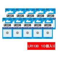 富士通 アルカリボタン電池 アルカリボタン LR1130(10P)