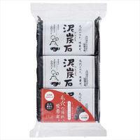 泥炭石 110g 1パック(3個入) ペリカン石鹸
