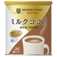 日本ヒルスコーヒー ヒルス モダンタイムス ミルクココア 1缶(430g)