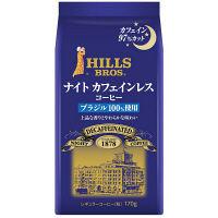 【コーヒー粉】日本ヒルスコーヒー ヒルス ナイトカフェインレス・ブラジル 100% 1袋(170g)