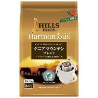 日本ヒルスコーヒー ヒルス ハーモニアス ケニアマウンテンブレンド 1パック(5袋)