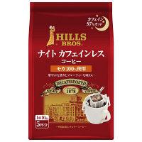 ヒルス ナイト カフェインレスコーヒー モカ 袋 (10gx5p) 50g