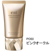 est(エスト) エストクリームファンデーション エッセンスモイスト PO03 SPF25・PA++