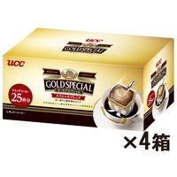 【ドリップコーヒー】UCC上島珈琲 ゴールドスペシャルドリップコーヒー スペシャルブレンド 1セット(100袋:25袋入×4箱)