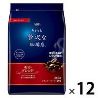 【コーヒー粉】味の素AGF ちょっと贅沢な珈琲店 モカ・ブレンド 1ケース(320g×12袋)