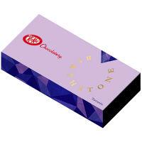 【キットカットショコラトリー】バースストーン タンザナイト ネスレ日本 1箱