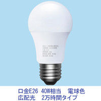 【アスクル限定】アイリスオーヤマ LED電球 E26 広配光 40W相当 2万時間タイプ 電球色 LDA5L-G-4A12