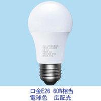 【アスクル限定】アイリスオーヤマ LED電球 E26 広配光 60W相当 電球色 LDA8L-G-6A14の画像