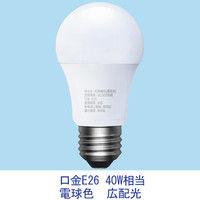 【アスクル限定】アイリスオーヤマ LED電球 E26 広配光 40W相当 電球色 LDA5L-G-4A14