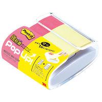 【強粘着】ポストイット 付箋 ポップアップディスペンサー 75×50mm+75×25mm 2色 2冊入 WD333-WH-COM