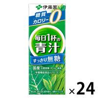 伊藤園 緑茶ですっきり 毎日1杯の青汁 無糖 紙(200mL*24本入)