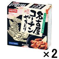 【アウトレット】ホテイ 名古屋コーチンやきとり塩味 プレミアムやきとり缶詰 1セット(50g×2缶)