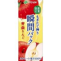 伊藤園 青森県産 摘みたてりんごを搾ってそのまま瞬間パックしました 200ml 1セット(48本)