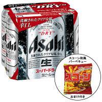 アサヒ スーパードライ 500ml 6缶 + スコーン和風バーベキュー 1個
