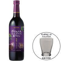 ポリフェノールでおいしさアップの赤ワイン 特濃プレミアム 720ml 1本 + ワイングラス 1個