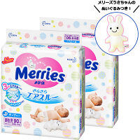 メリーズテープ+うさちゃんセットC