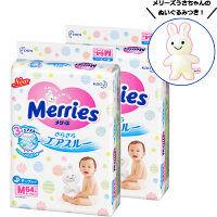 メリーズテープ+うさちゃんセットG