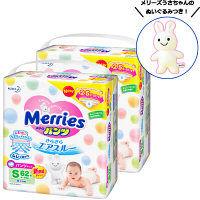 メリーズパンツ+うさちゃんセットA