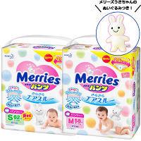 メリーズパンツ+うさちゃんセットB