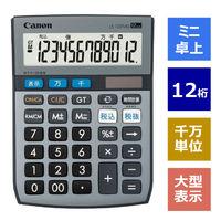 キヤノン 環境配慮型電卓 LS-122TUG 1セット(3個入)