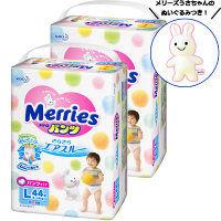 メリーズパンツ+うさちゃんセットD